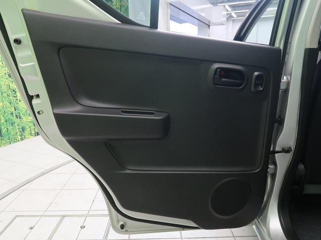 GS 社外SDナビ シートヒーター 衝突被害軽減装置 アイドリングストップ ETC シートリフター LEDヘッドライト ヘッドライトリベライザー 横滑り防止装置 キーレスエントリー(35枚目)