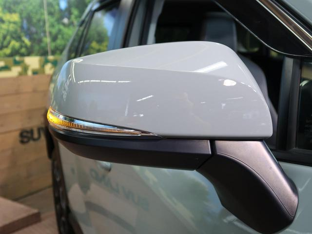 アドベンチャー 禁煙車 サンルーフ 純正9型SDナビ バックカメラ Bluetooth接続 ルーフレール レーダークルーズ トヨタセーフティセンス クリアランスソナー LEDヘッド シートエアコン ETC(21枚目)