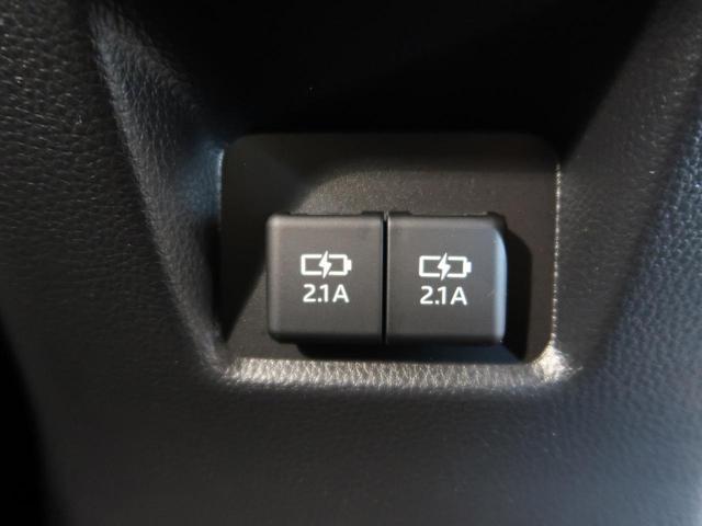 アドベンチャー 禁煙車 サンルーフ 純正9型SDナビ バックカメラ Bluetooth接続 ルーフレール レーダークルーズ トヨタセーフティセンス クリアランスソナー LEDヘッド シートエアコン ETC(39枚目)