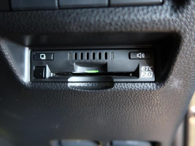 アドベンチャー 禁煙車 サンルーフ 純正9型SDナビ バックカメラ Bluetooth接続 ルーフレール レーダークルーズ トヨタセーフティセンス クリアランスソナー LEDヘッド シートエアコン ETC(45枚目)