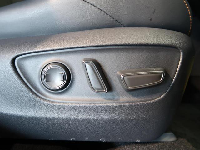アドベンチャー 禁煙車 サンルーフ 純正9型SDナビ バックカメラ Bluetooth接続 ルーフレール レーダークルーズ トヨタセーフティセンス クリアランスソナー LEDヘッド シートエアコン ETC(46枚目)