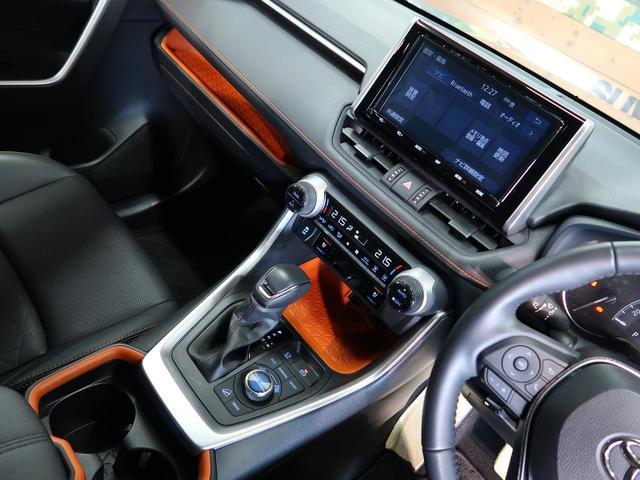 アドベンチャー 禁煙車 サンルーフ 純正9型SDナビ バックカメラ Bluetooth接続 ルーフレール レーダークルーズ トヨタセーフティセンス クリアランスソナー LEDヘッド シートエアコン ETC(50枚目)