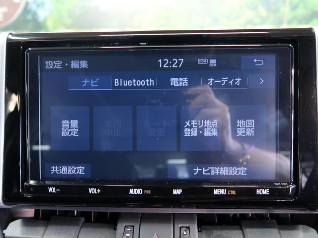アドベンチャー 禁煙車 サンルーフ 純正9型SDナビ バックカメラ Bluetooth接続 ルーフレール レーダークルーズ トヨタセーフティセンス クリアランスソナー LEDヘッド シートエアコン ETC(51枚目)