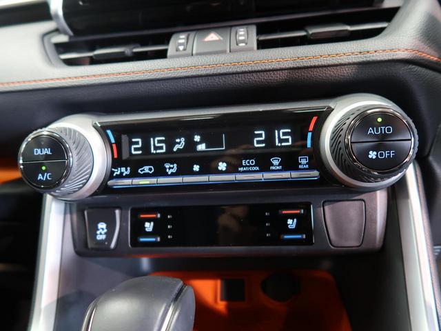 アドベンチャー 禁煙車 サンルーフ 純正9型SDナビ バックカメラ Bluetooth接続 ルーフレール レーダークルーズ トヨタセーフティセンス クリアランスソナー LEDヘッド シートエアコン ETC(52枚目)