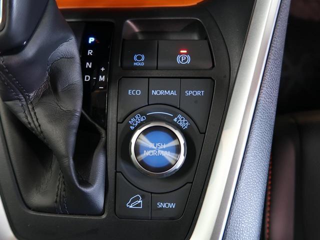 アドベンチャー 禁煙車 サンルーフ 純正9型SDナビ バックカメラ Bluetooth接続 ルーフレール レーダークルーズ トヨタセーフティセンス クリアランスソナー LEDヘッド シートエアコン ETC(55枚目)