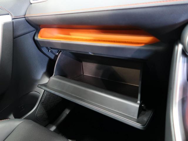 アドベンチャー 禁煙車 サンルーフ 純正9型SDナビ バックカメラ Bluetooth接続 ルーフレール レーダークルーズ トヨタセーフティセンス クリアランスソナー LEDヘッド シートエアコン ETC(56枚目)