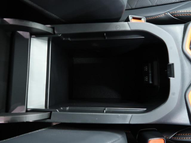 アドベンチャー 禁煙車 サンルーフ 純正9型SDナビ バックカメラ Bluetooth接続 ルーフレール レーダークルーズ トヨタセーフティセンス クリアランスソナー LEDヘッド シートエアコン ETC(57枚目)