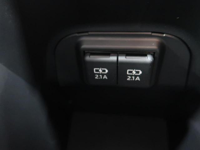 アドベンチャー 禁煙車 サンルーフ 純正9型SDナビ バックカメラ Bluetooth接続 ルーフレール レーダークルーズ トヨタセーフティセンス クリアランスソナー LEDヘッド シートエアコン ETC(58枚目)