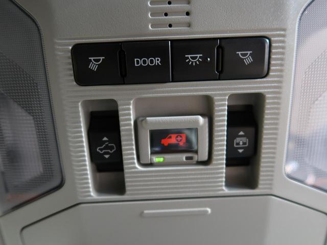 アドベンチャー 禁煙車 サンルーフ 純正9型SDナビ バックカメラ Bluetooth接続 ルーフレール レーダークルーズ トヨタセーフティセンス クリアランスソナー LEDヘッド シートエアコン ETC(59枚目)