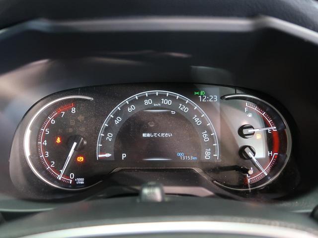 アドベンチャー 禁煙車 サンルーフ 純正9型SDナビ バックカメラ Bluetooth接続 ルーフレール レーダークルーズ トヨタセーフティセンス クリアランスソナー LEDヘッド シートエアコン ETC(60枚目)