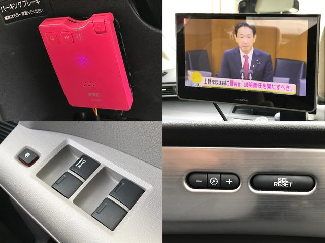 社外AW パワスラ Bカメラ ナビ TV ETC 後席モニタ(18枚目)