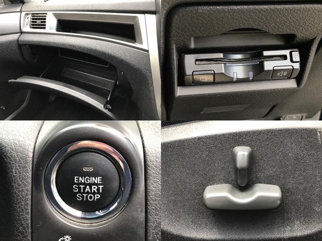 ガラスルーフ Bカメラ HDDナビ ETC パワーシート(16枚目)