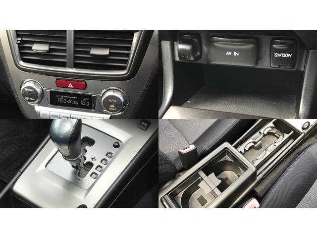 ガラスルーフ Bカメラ HDDナビ ETC パワーシート(20枚目)