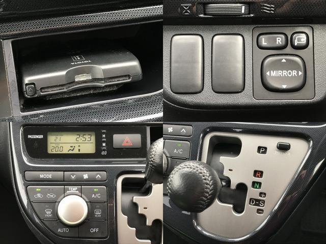 XエアロスポーツパッケージBカメラ ドラレコ ETC HDD(16枚目)