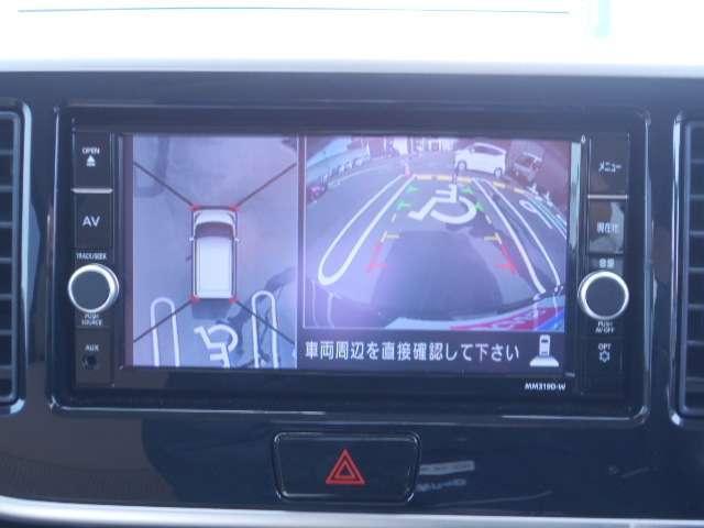 ハイウェイスターX Vセレ メモリーナビ被害軽減ブレーキ(6枚目)