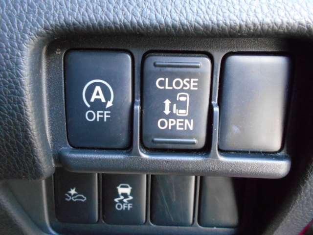 運転席からでも操作できるオートスライドドアで、小さいお子様やご年配のかたも乗り降りラクラクです。