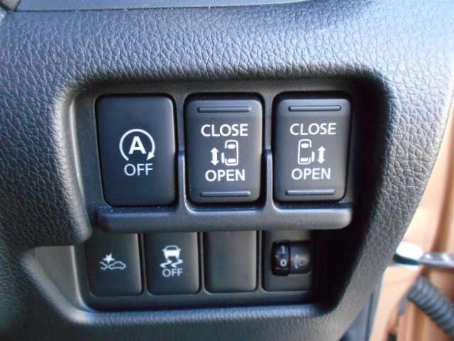 X Vセレクション 660 4WD 踏み間違い防止 両側オートスライドドア メモリーナビMM319D-W 全周囲モニター シートヒーター 14インチアルミ(8枚目)