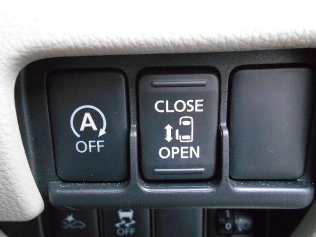 X 660 4WD 全周囲カメラ 衝突被害軽減ブレーキ  踏み間違い防止 純正メモリーナビ(MM319D-W) 左オートスライドドア シートヒーター(9枚目)