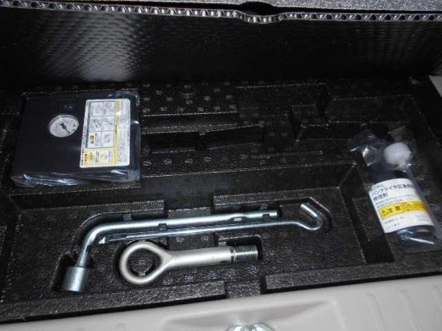 X 660 4WD 全周囲カメラ 衝突被害軽減ブレーキ  踏み間違い防止 純正メモリーナビ(MM319D-W) 左オートスライドドア シートヒーター(18枚目)