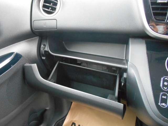 X Vセレクション 660 4WD 全周囲カメラ 純正メモリーナビ(MM319D-W) 衝突被害軽減ブレーキ 踏み間違い防止 両側オートスライドドア 運転席シートヒーター(10枚目)