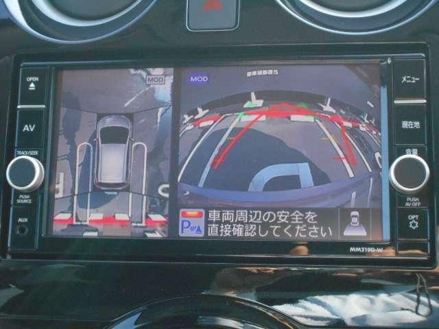 e-パワー X 衝突被害軽減ブレーキ 踏み間違い防止 車線逸脱警報 ハイビームアシスト メモリーナビMM319D-W 全周囲カメラ スマートルームミラー 前後ソナー オートエアコン 15インチアルミ(6枚目)