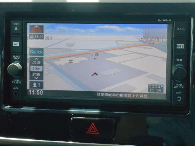 X Vセレクション 衝突被害軽減ブレーキ 前方踏み間違い防止 メモリーナビMJ116D-W 全周囲カメラ 両側オートスライドドア オートエアコン(6枚目)