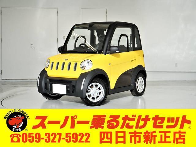 「その他」「その他」「その他」「三重県」の中古車2
