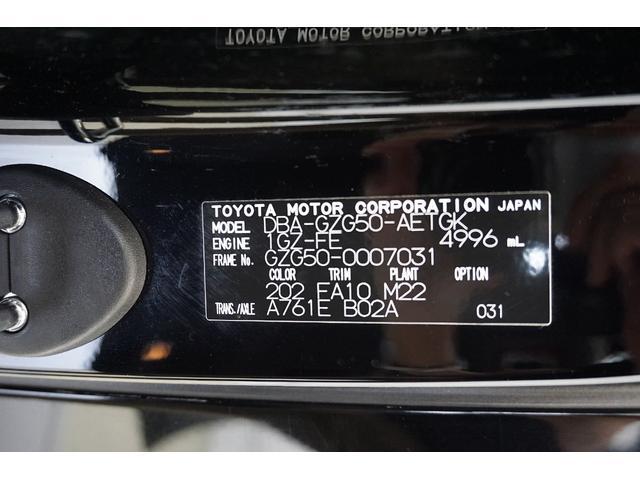 標準仕様車 デュアルEMVパッケージ シートヒーター&クール(72枚目)