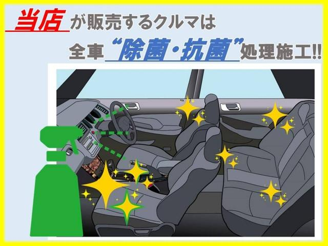 Gソフトレザーセレクション スマートキー 純正SDナビ(5枚目)