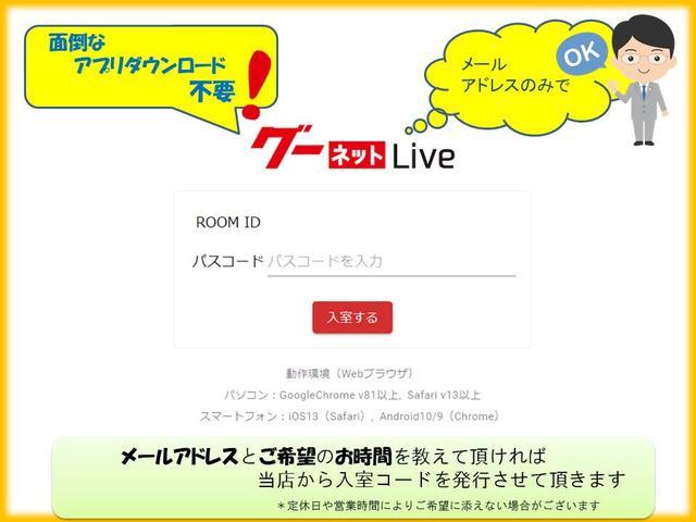 Gソフトレザーセレクション スマートキー 純正SDナビ(7枚目)