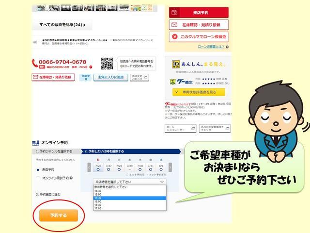 Gソフトレザーセレクション スマートキー 純正SDナビ(8枚目)