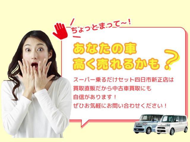 S エアロ セーフティセンス 社外SDナビ(21枚目)