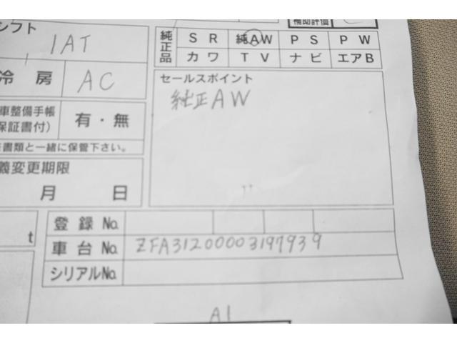 イージー キーレス 純正アルミ(53枚目)