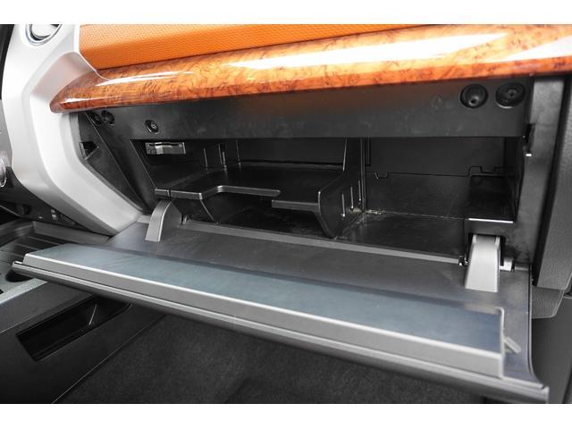 クルーマックス 1794エディション 3インチリフトアップ 社外SDナビ バックカメラ ETC キーレス 社外20インチアルミ オーバーフェンダー ブラウンレザー サイドステップ ムーンルーフ コーナーセンサー セーフティセンス(34枚目)