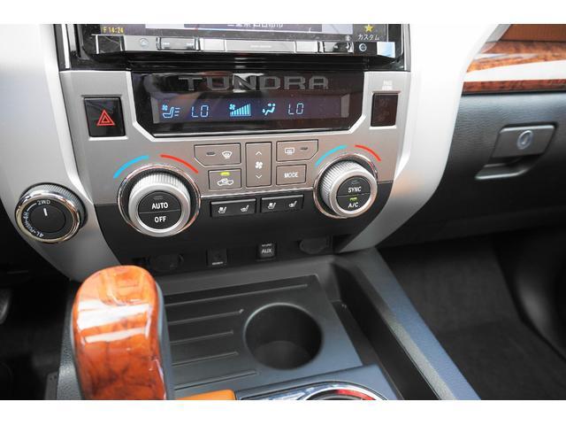 クルーマックス 1794エディション 3インチリフトアップ 社外SDナビ バックカメラ ETC キーレス 社外20インチアルミ オーバーフェンダー ブラウンレザー サイドステップ ムーンルーフ コーナーセンサー セーフティセンス(47枚目)