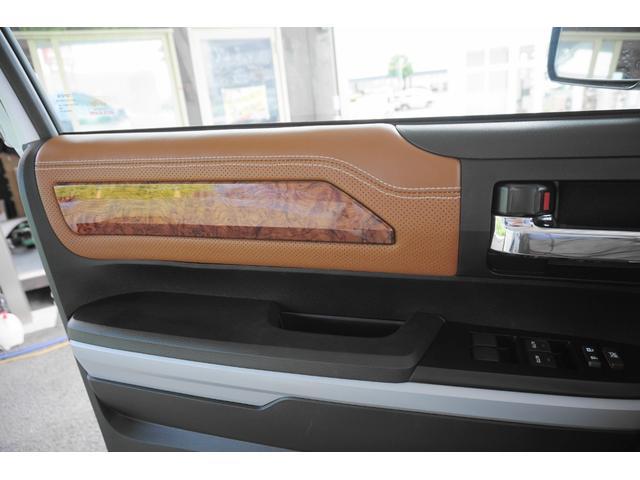 クルーマックス 1794エディション 3インチリフトアップ 社外SDナビ バックカメラ ETC キーレス 社外20インチアルミ オーバーフェンダー ブラウンレザー サイドステップ ムーンルーフ コーナーセンサー セーフティセンス(55枚目)