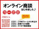 Gソフトレザーセレクション スマートキー 純正SDナビ(6枚目)