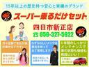 Gソフトレザーセレクション スマートキー 純正SDナビ(22枚目)