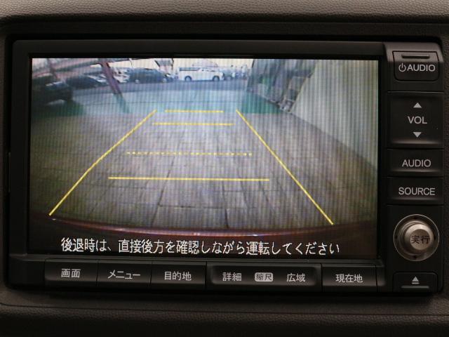 「ホンダ」「ライフ」「コンパクトカー」「三重県」の中古車4
