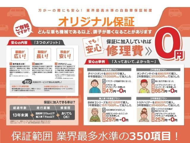 F 1オーナー 禁煙車 純正CDオーディ FM/AMラジオ キーレス(20枚目)