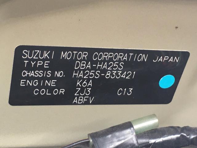 F 1オーナー 禁煙車 純正CDオーディ FM/AMラジオ キーレス(79枚目)