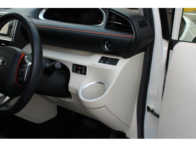 G 1オーナー 禁煙車 両側電動スライドドア 純正ナビ フルセグ Bluetooth Bカメラ ETC オートエアコン オートライト LED 衝突軽減ブレーキ レーンアシスト 横滑り防止 社外15インチ(17枚目)