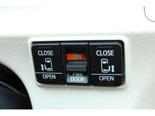 G 1オーナー 禁煙車 両側電動スライドドア 純正ナビ フルセグ Bluetooth Bカメラ ETC オートエアコン オートライト LED 衝突軽減ブレーキ レーンアシスト 横滑り防止 社外15インチ(19枚目)