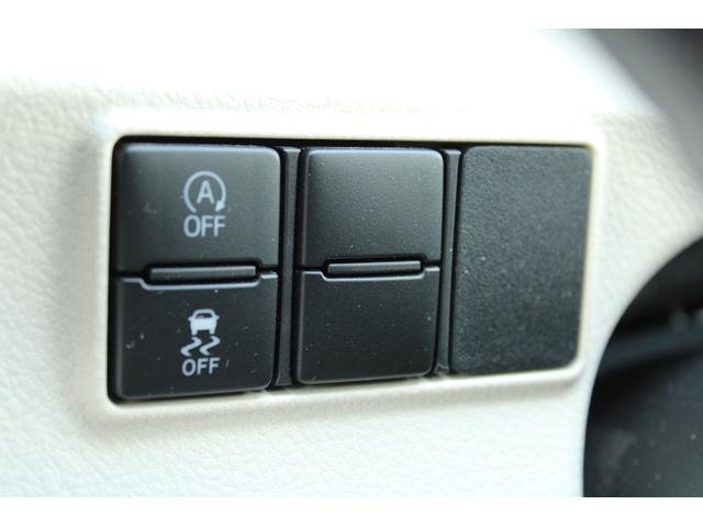 G 1オーナー 禁煙車 両側電動スライドドア 純正ナビ フルセグ Bluetooth Bカメラ ETC オートエアコン オートライト LED 衝突軽減ブレーキ レーンアシスト 横滑り防止 社外15インチ(20枚目)