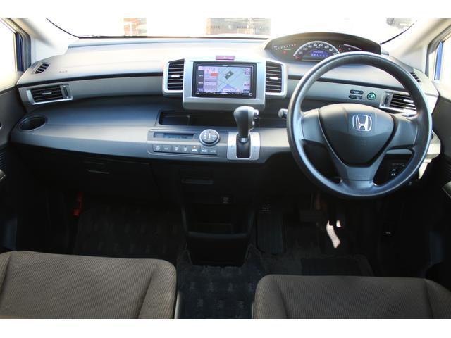 GH バックカメラ ETC 社外SDナビ フルセグ DVD CD 横滑防止 ヒルスタートアシスト HID オートライト 両側スライドドア 片側電動スライドドア スマートキー オートエアコン(6枚目)