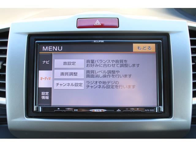 GH バックカメラ ETC 社外SDナビ フルセグ DVD CD 横滑防止 ヒルスタートアシスト HID オートライト 両側スライドドア 片側電動スライドドア スマートキー オートエアコン(10枚目)