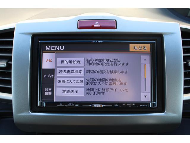 GH バックカメラ ETC 社外SDナビ フルセグ DVD CD 横滑防止 ヒルスタートアシスト HID オートライト 両側スライドドア 片側電動スライドドア スマートキー オートエアコン(11枚目)