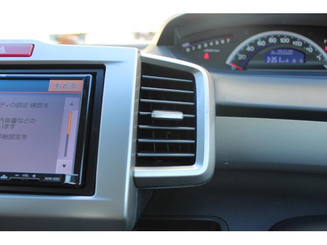 GH バックカメラ ETC 社外SDナビ フルセグ DVD CD 横滑防止 ヒルスタートアシスト HID オートライト 両側スライドドア 片側電動スライドドア スマートキー オートエアコン(17枚目)