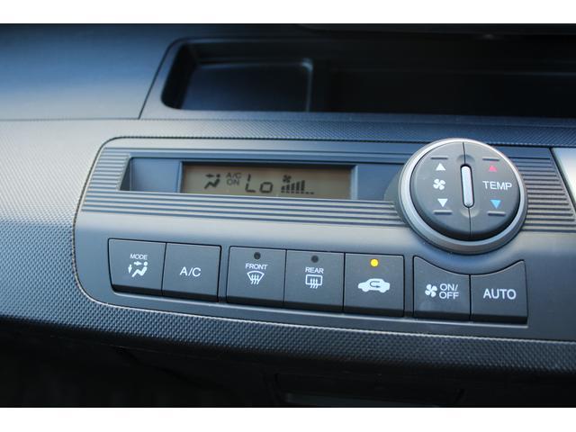 GH バックカメラ ETC 社外SDナビ フルセグ DVD CD 横滑防止 ヒルスタートアシスト HID オートライト 両側スライドドア 片側電動スライドドア スマートキー オートエアコン(18枚目)