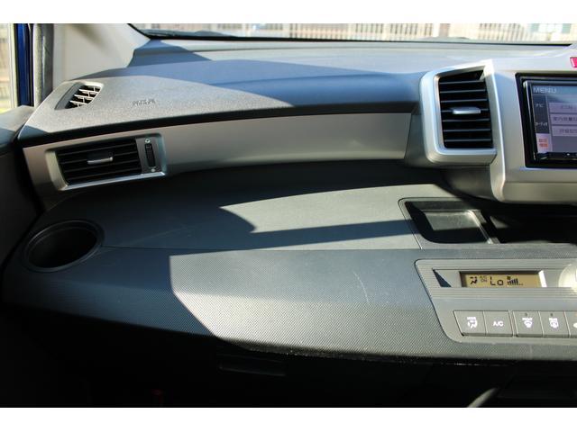 GH バックカメラ ETC 社外SDナビ フルセグ DVD CD 横滑防止 ヒルスタートアシスト HID オートライト 両側スライドドア 片側電動スライドドア スマートキー オートエアコン(25枚目)